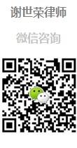 广州增城律师二维码