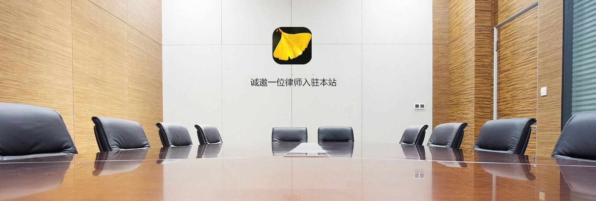 太原交通事故律师大图二